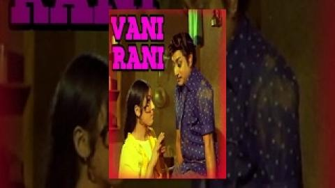 Vaani Rani