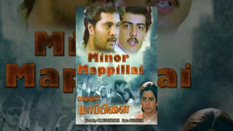 Minor Mappillai (Full Movie) - Watch Free Full Length Tamil Movie Online