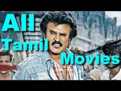 Tamil Movies