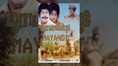 Mayandi (Full Movie) - Watch Free Full Length Tamil Movie Online